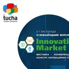 Tucha na Innovation Market-2019