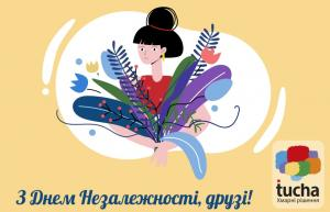 day_nezavisimosti_ukraine